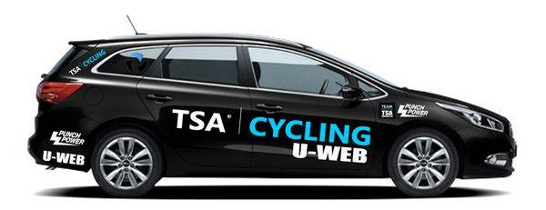 Kia CEED'S SW version TSA Cycling